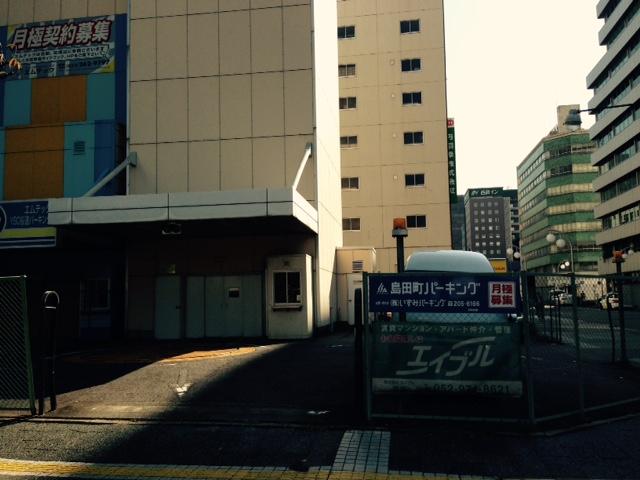島田町パーキング