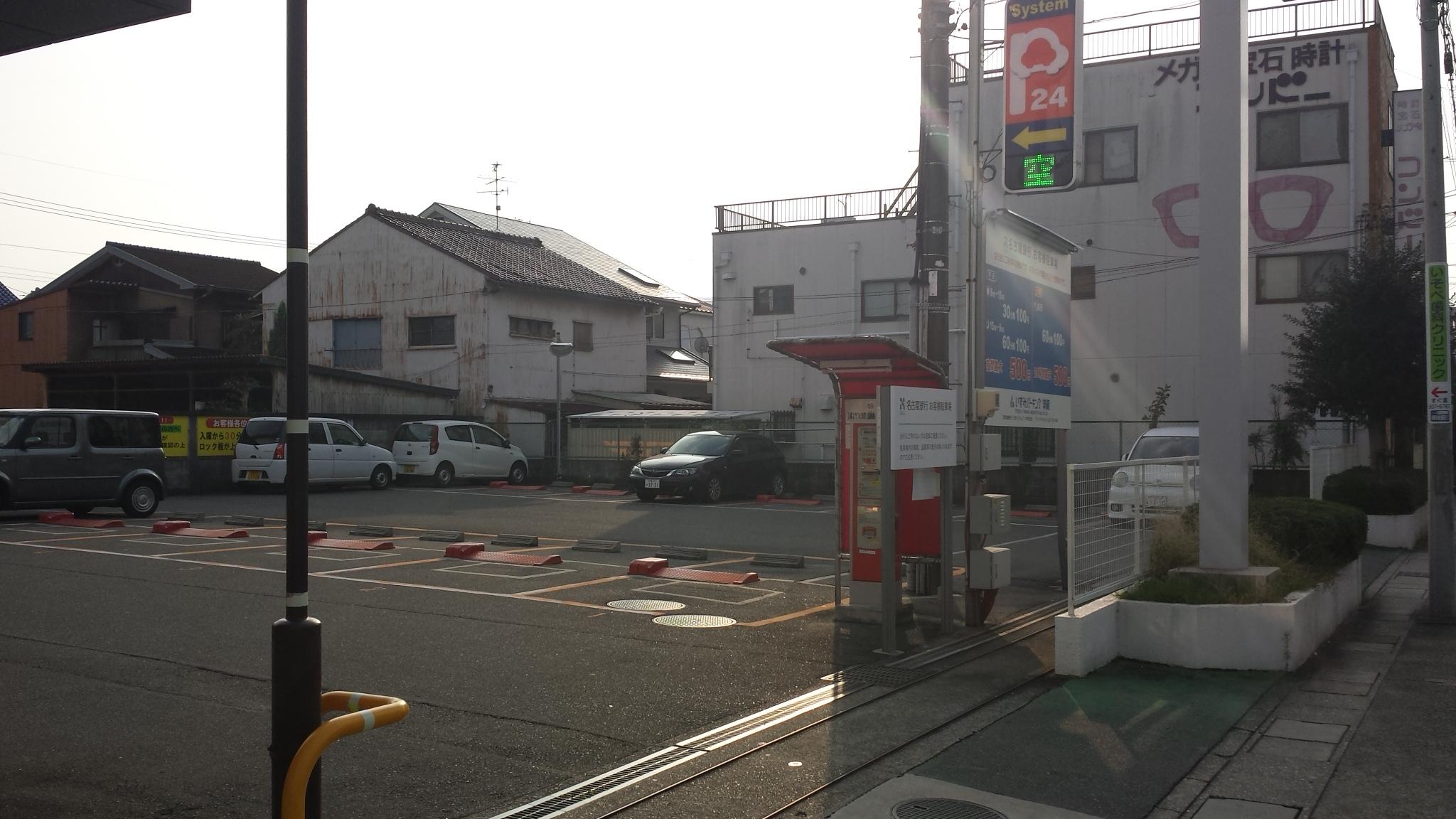 名古屋銀行味鋺支店