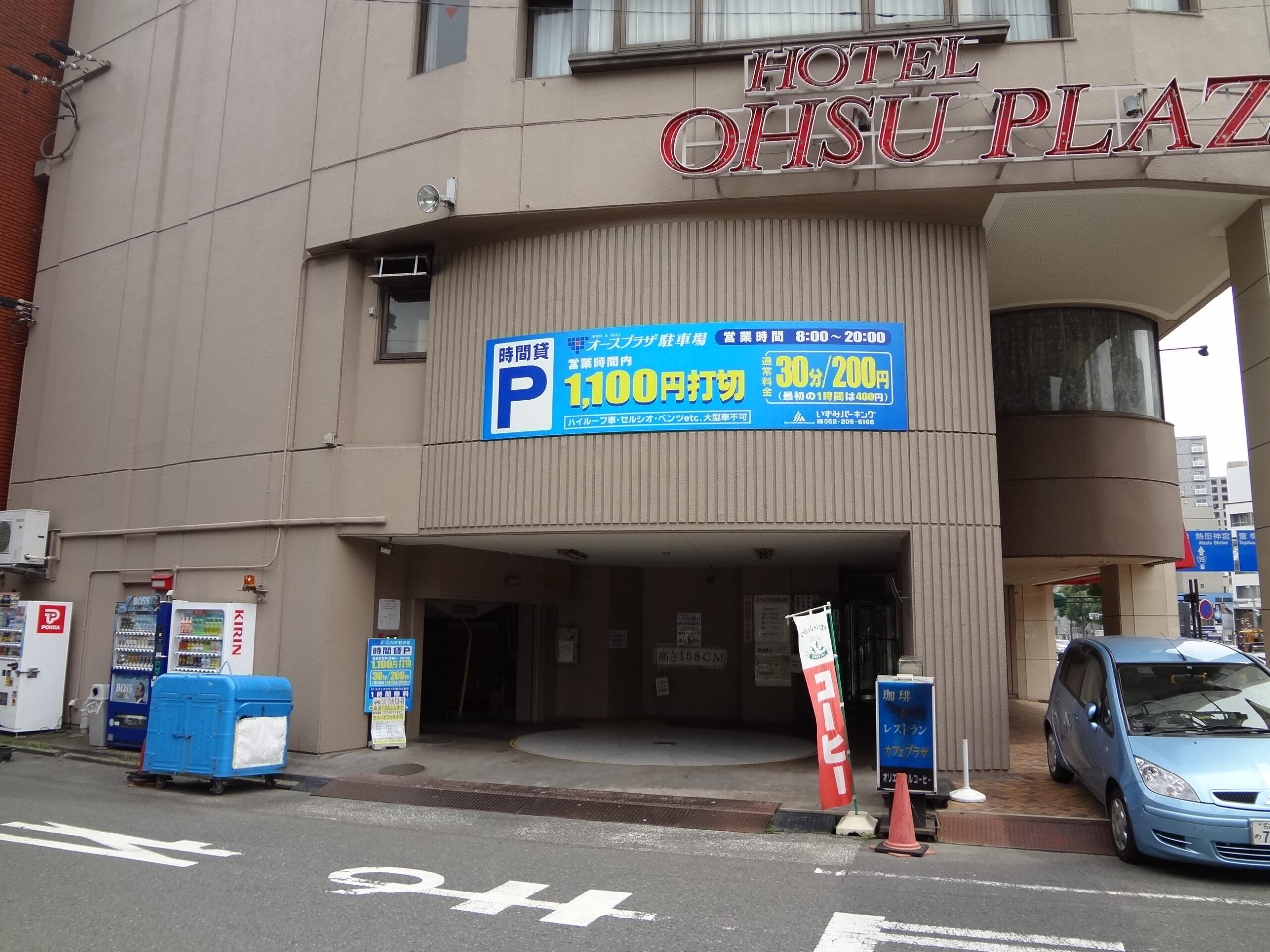 ホテルアベスト大須観音駐車場