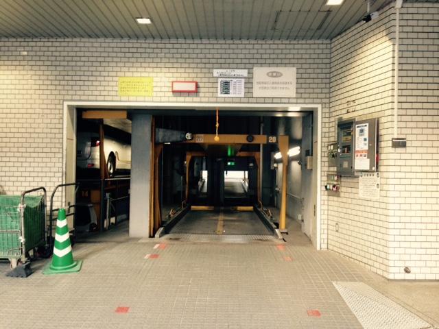 三井住友銀行名古屋支店