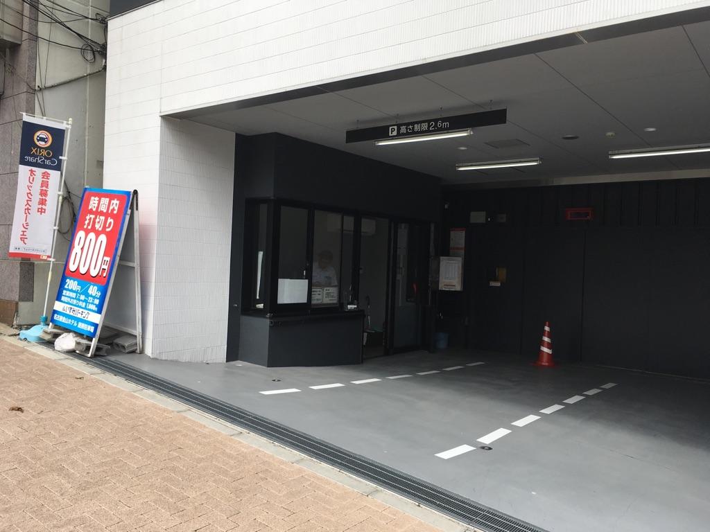 名古屋金山ホテル駐車場