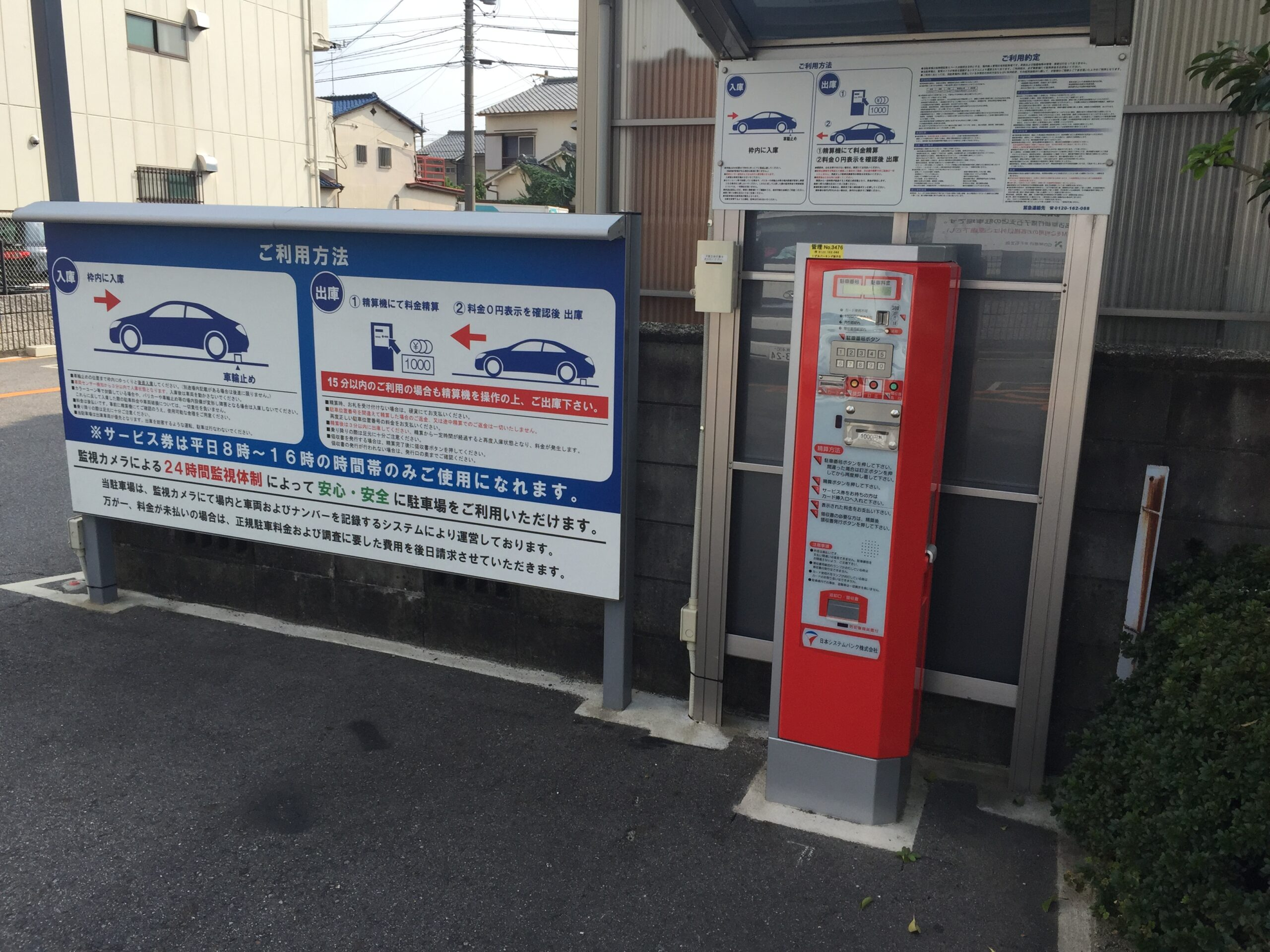 名古屋銀行 猪子石支店駐車場