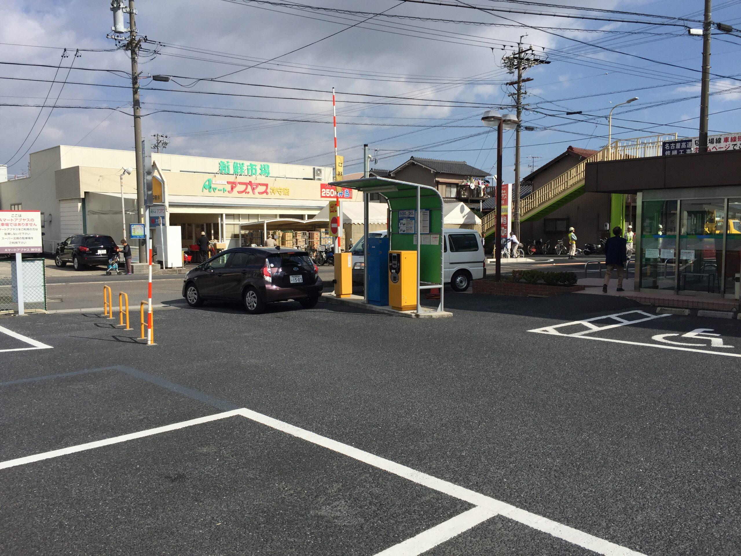 名古屋銀行 神守支店