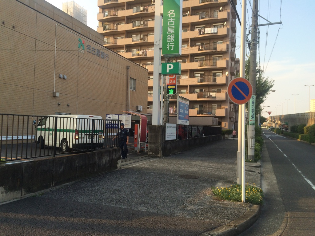 名古屋銀行内田橋支店