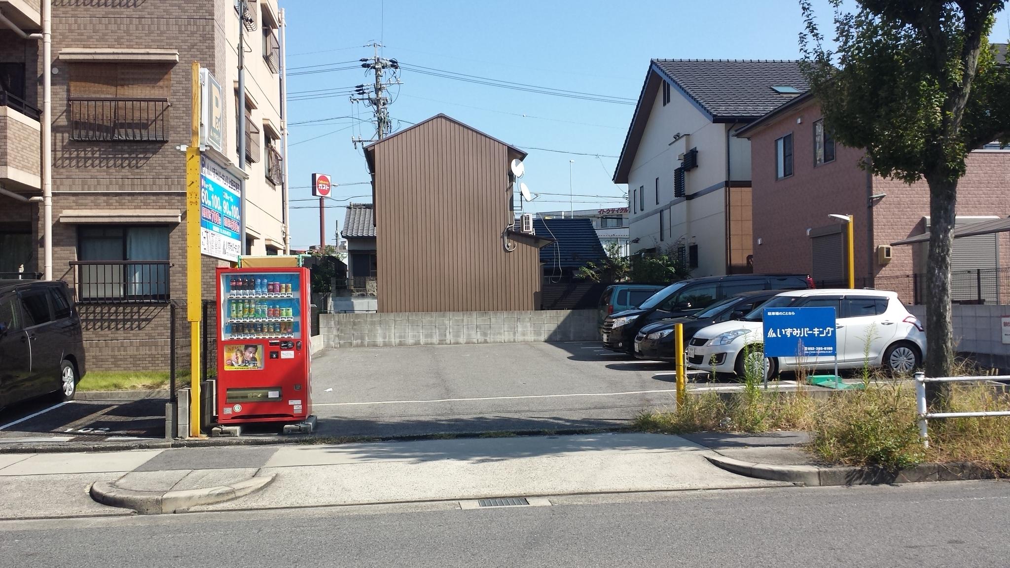 いずみパーキング上飯田東町