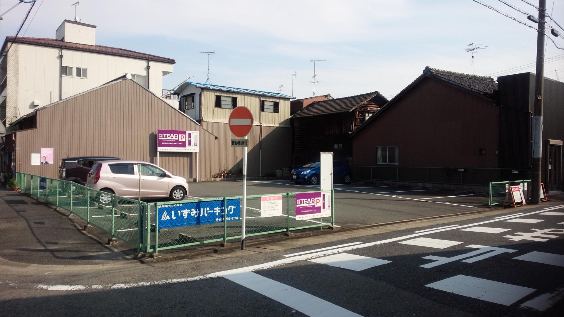 栄生1丁目月極駐車場