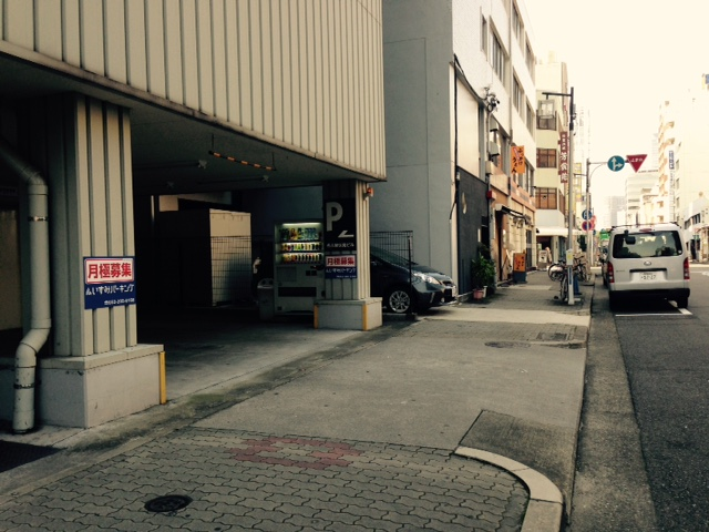 名古屋伏見ビル駐車場