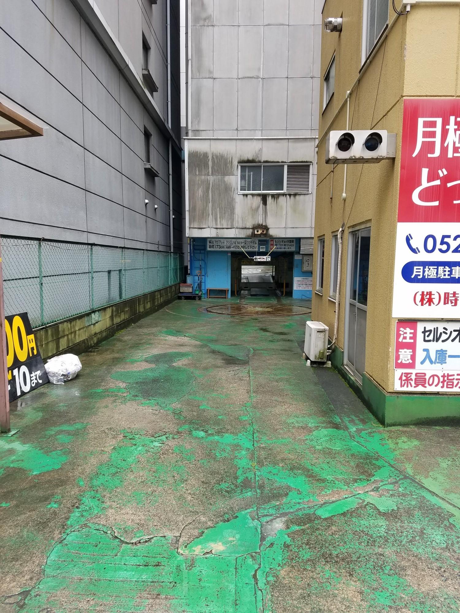 時田パーキング