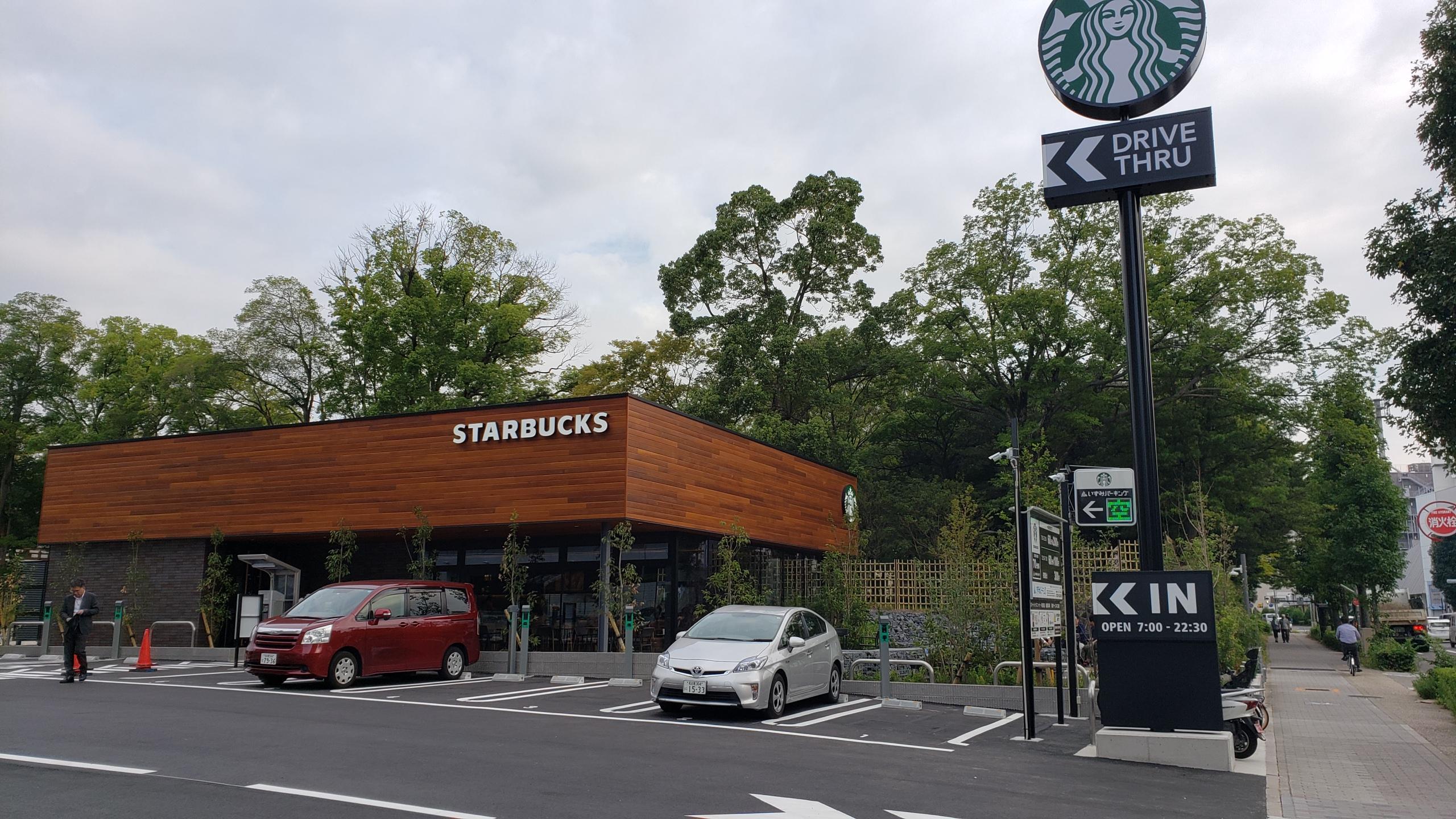 いずみパーキングスターバックスコーヒー東別院店