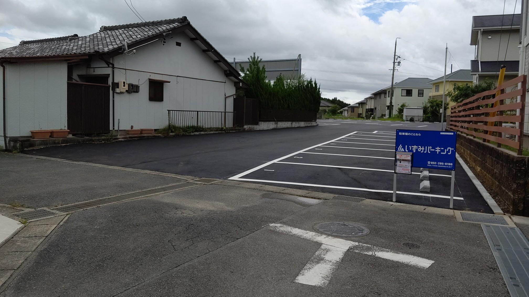 岩崎香久山パーキング