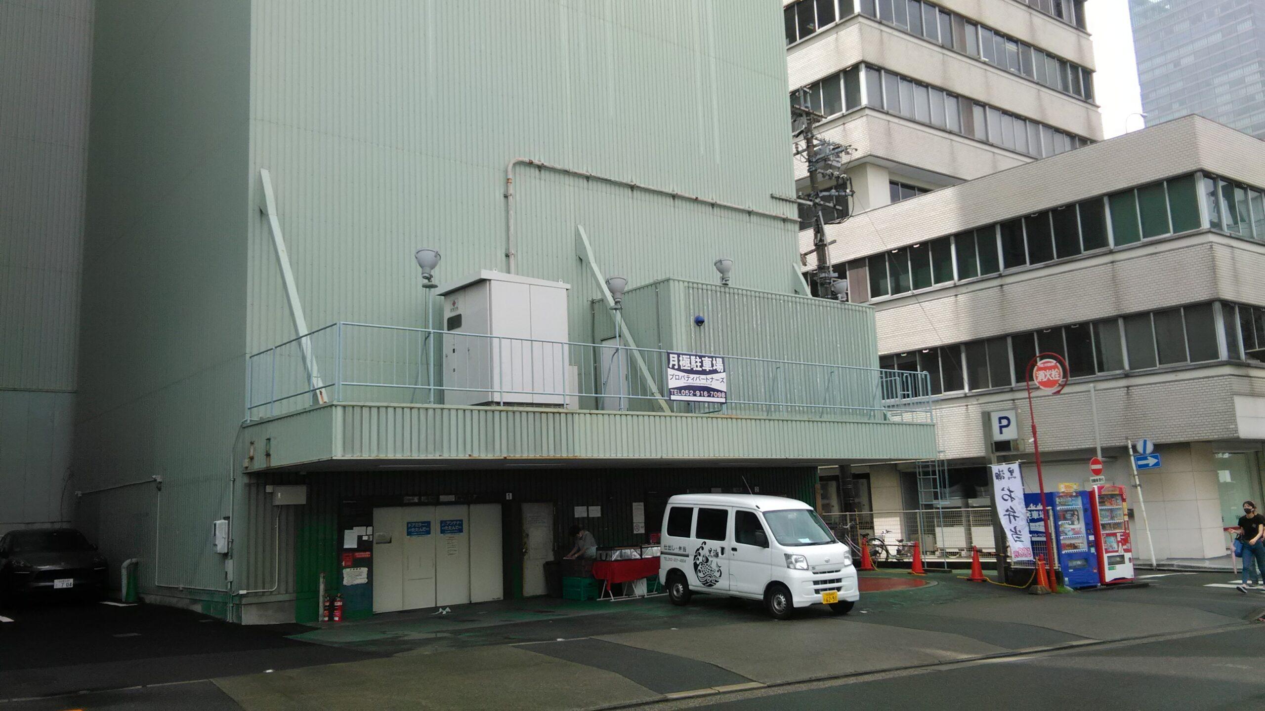 名駅あさひタワーパーキング